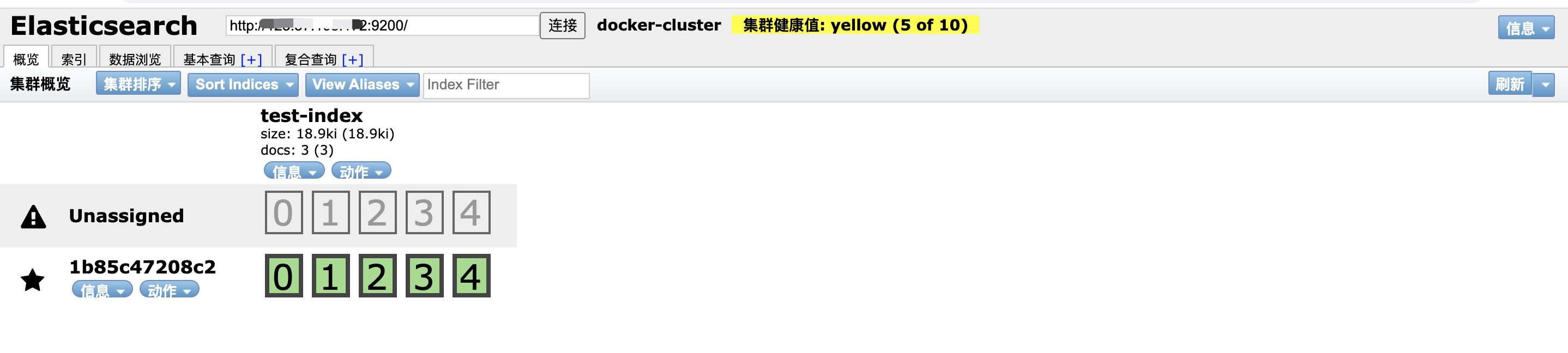 docker安装elasticsearch head插件监控管理